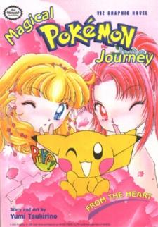 Magical-Pokemon-Journey-7